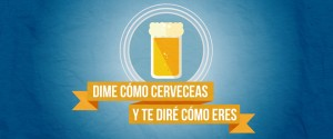 cervesmall